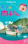 'Gyokou no Nikuko-chan' Unveils Supporting Cast Members