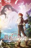 Light Novel 'Saihate no Paladin' Gets TV Anime for Fall 2021