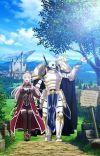 Light Novel 'Gaikotsu Kishi-sama, Tadaima Isekai e Odekakechuu' Gets TV Anime