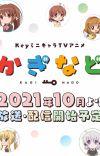 Key Confirms 'Kaginado' Crossover TV Anime