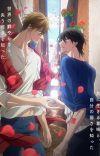 'Dakaretai Otoko 1-i ni Odosarete Imasu.' Receives Anime Film in Fall 2021