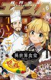 Second Season of 'Isekai Shokudou' Announced