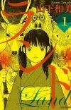 Winners of 25th Tezuka Osamu Cultural Prize Announced