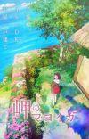 'Misaki no Mayoiga' Unveils Main Cast, Additional Staff, Trailer