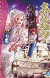 'Amanchu!' Manga Ends Next Chapter