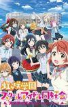 Second Season of 'Love Live! Nijigasaki Gakuen School Idol Doukoukai' Announced for 2022
