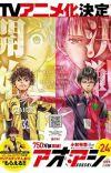 Manga 'Ao Ashi' Receives TV Anime for Spring 2022
