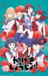 'Kageki Shoujo!!' Unveils Additional Cast Members