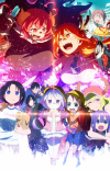PV Collection for May 31 - Jun 6