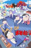 'Osomatsu-san' Gets New Theatrical Anime in 2022, 2023