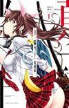 'Shin Ikkitousen' Sequel Manga Gets TV Anime