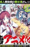Manga 'Kaijin Kaihatsu-bu no Kuroitsu-san' Gets Anime Adaptation