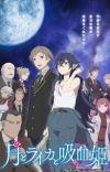 'Tsuki to Laika to Nosferatu' Reveals Additional Cast, Staff, Fall 2021 Premiere