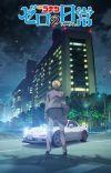 Detective Conan Spin-off Manga 'Hannin no Hanzawa-san', 'Zero no Tea Time' Receive Anime