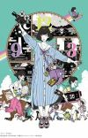 Disney+ Licenses 'Yojouhan Time Machine Blues', 'Summertime Render', 'Black★★Rock Shooter: Dawn Fall' for Worldwide Streaming