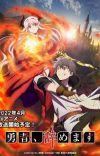 Light Novel 'Yuusha, Yamemasu' Gets TV Anime in Spring 2022