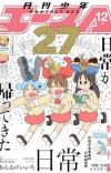 'Nichijou' Manga Resumes Serialization