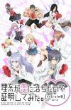 'Rikei ga Koi ni Ochita no de Shoumei shitemita. Heart' Reveals Additional Cast, First Promo for Spring 2022