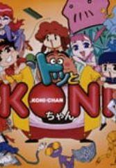 Dotto Koni-chan