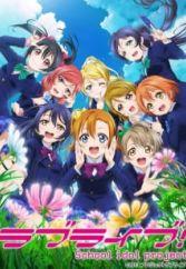 Music Anime Myanimelistnet
