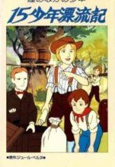 Fall 1987 - Anime - MyAnimeList net