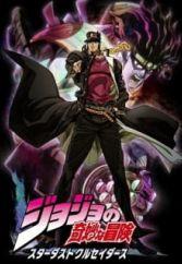 Kamikaze Douga - Anime Producer - MyAnimeList net