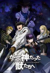 Military - Anime - MyAnimeList net
