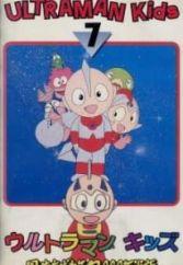 Ultraman Kids no Kotowaza Monogatari