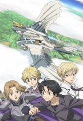 Sci Fi Anime Page 19 Myanimelistnet