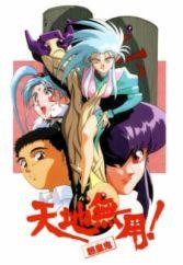 anime guilty crown kiseki reassortment.html