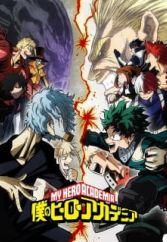 Boku no Hero Academia 3rd Season
