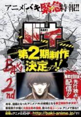 Martial Arts - Anime (page 2) - MyAnimeList net