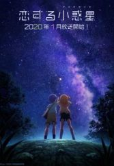 Best Anime Winter 2020 Winter 2020   Anime   MyAnimeList.net