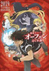 Top Manga 2020.Winter 2020 Anime Myanimelist Net