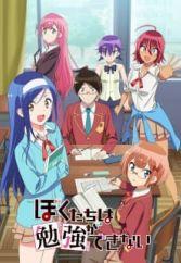 Spring 2019 Anime Myanimelistnet