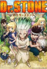 Anime List Summer 2020.Summer 2019 Anime Myanimelist Net
