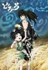 Historical - Anime - MyAnimeList net