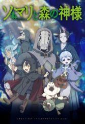 2020 Anime List.Winter 2020 Anime Myanimelist Net