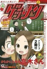 Karakai Jouzu no Takagi-san 2nd Season