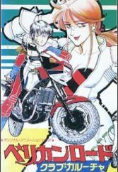 Shounen - Anime (page 18) - MyAnimeList net
