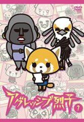 Fall 2016 - Anime - MyAnimeList net