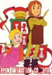 Little El Cid no Bouken