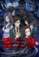Horror Anime Myanimelistnet