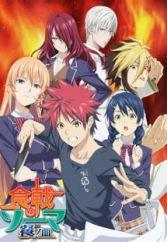 Shueisha - Anime Producer - MyAnimeList net