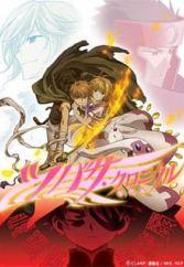 Tsubasa Chronicle 2nd Season