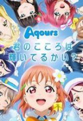 Magic Capsule - Anime Producer - MyAnimeList net