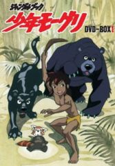Jungle Book Shounen Mowgli