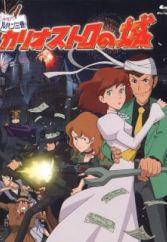 Action - Anime (page 7) - MyAnimeList net