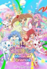 Fall 2015 - Anime - MyAnimeList net