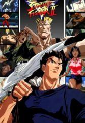 Street Fighter II V